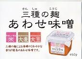 HP_sanshu hyousi_170