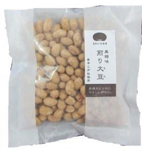 黒糖味 煎り豆 - コピー (800x600)切り抜き